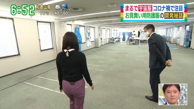 諸國沙代子 す・またん! 7