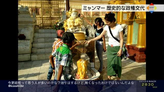鎌倉千秋 NEWSWEB 3