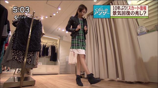 森本智子 NEWSアンサー 08