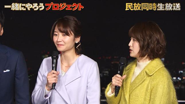 弘中綾香 宮司愛海 竹﨑由佳 一緒にやろう2020大発表SP 4