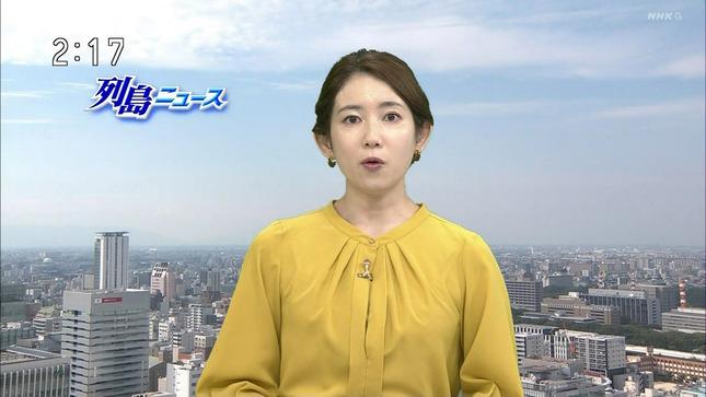 橋詰彩季 列島ニュース おはよう東海 5