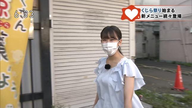 尼子佑佳 ほっとニュース北海道 4