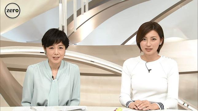 畑下由佳 深層NEWS NewsZero 7