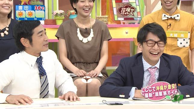 夏目みな美 花咲かタイムズ 07