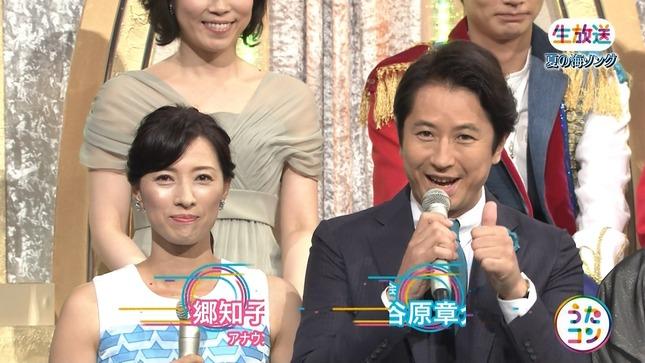 小郷知子 うたコン おはよう日本 11
