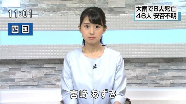 宮崎あずさ ミス日本コンテスト2017 ニュースシブ5時 22