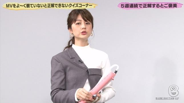 佐藤梨那 バズリズム02 ひと目でわかる!! 1