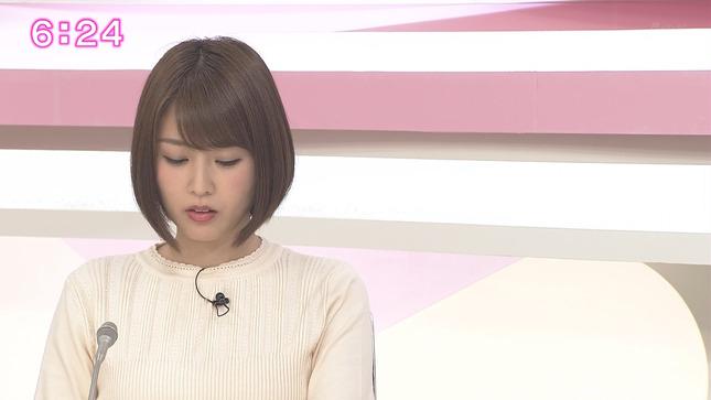 垣内麻里亜 news everyしずおか 7