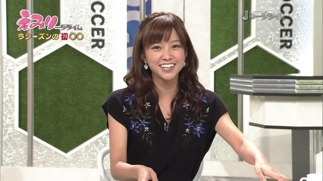 中川絵美里 Jリーグタイム Oha!4 7
