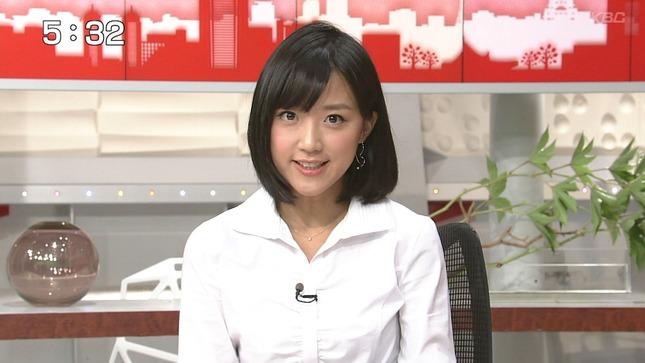 加藤真輝子 スーパーJチャンネル 竹内由恵 19