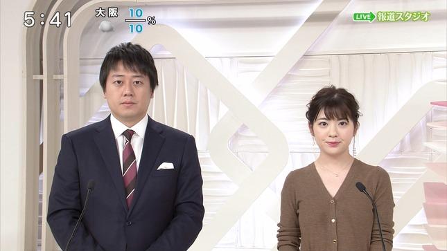 佐藤真知子 バゲット ズームイン!!サタデー 13