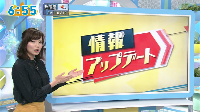 斎藤真美 おはよう朝日土曜日です 4