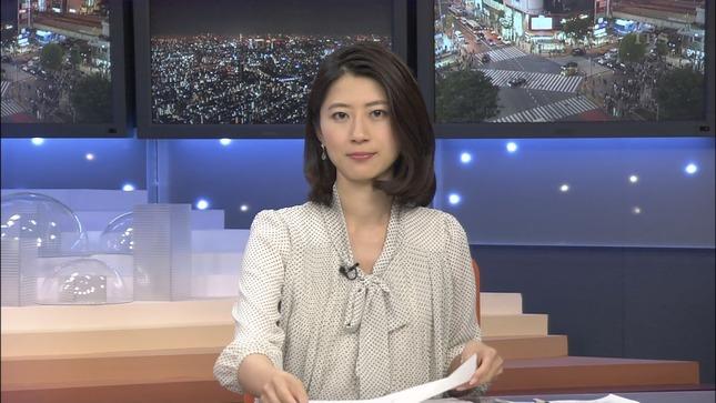 岡村仁美 週刊BS-TBS報道部 01