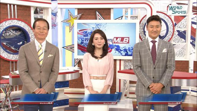 深津瑠美 ワールドスポーツMLB 16