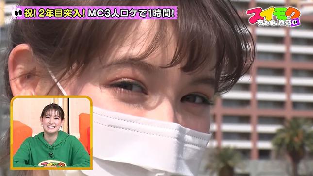 トラウデン直美 スイモクチャンネル 4