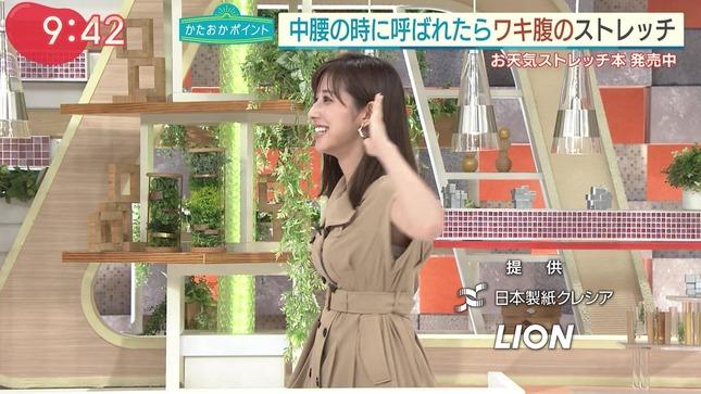 斎藤ちはる モーニングショー 6