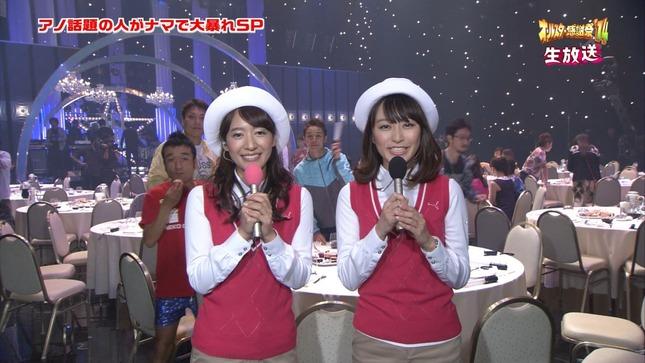 枡田絵理奈 吉田明世 オールスター感謝祭2014秋 10