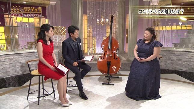 牛田茉友 らららクラシック 14