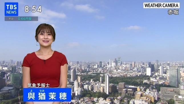 與猶茉穂 ウィークエンドウェザー TBSニュース 11