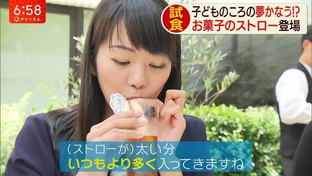 久冨慶子 紀真耶 スーパーJチャンネル 8