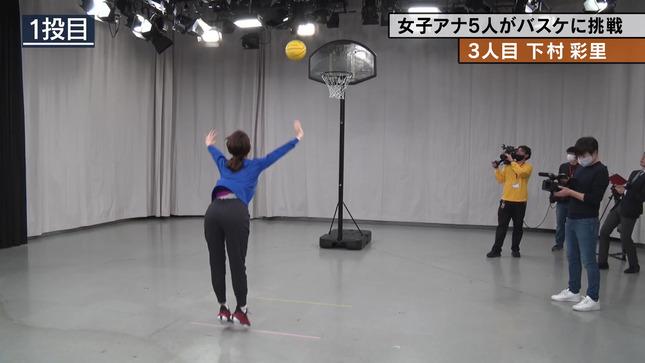 下村彩里 テレ朝女子アナバスケ女王決定戦 4