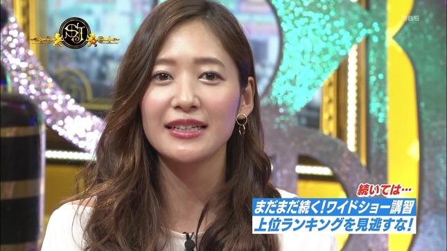 吉田明世 橋本マナミ サンジャポ 超S級危険生物 3