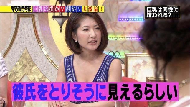 古瀬絵理 ビートたけしのTVタックル 11