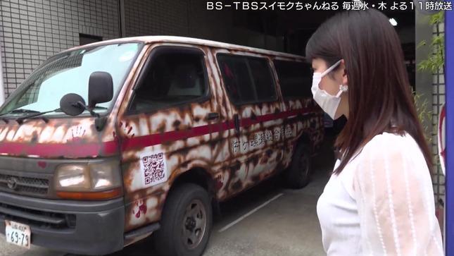 山本里菜 スイモクチャンネル 7