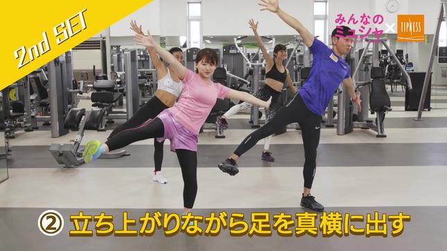 尾崎里紗 ミュシャ体操 8