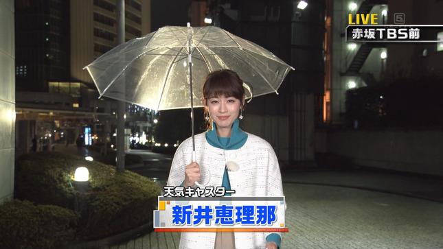 新井恵理那 所さんお届けモノです! ニュースキャスター 12