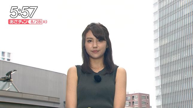 山形純菜 あさチャン! アジア大会2018ジャカルタ 13
