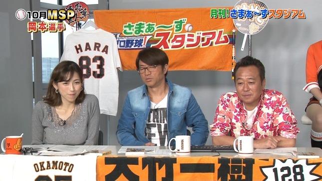 宮崎瑠依 月刊プロ野球!さまぁ~ずスタジアム 5