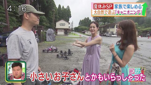 津田理帆 キャスト 塚本麻里衣 8
