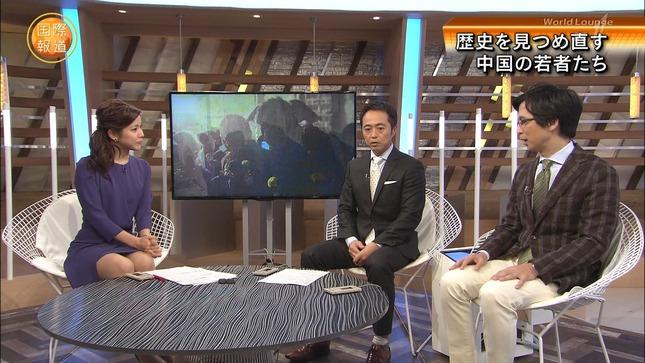 増井渚アナ ミニスカ太腿▼ゾーン!!