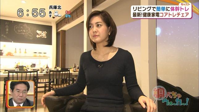 塚本麻里衣 キャスト 20