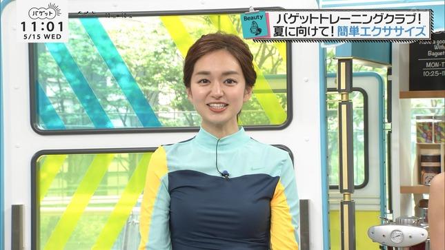 尾崎里紗 後藤晴菜 バゲット 1