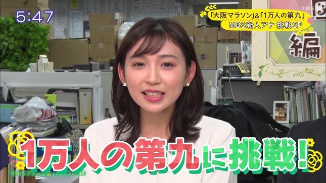 野嶋紗己子 コトノハ図鑑 3