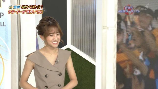 中川絵美里 天皇杯ダイジェスト Jリーグタイム Oha!4 2