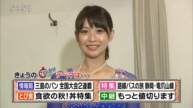 広瀬麻知子 とびっきり!しずおか 23