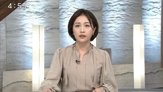相内優香 ゆうがたサテライト 田村淳が豊島区池袋 3