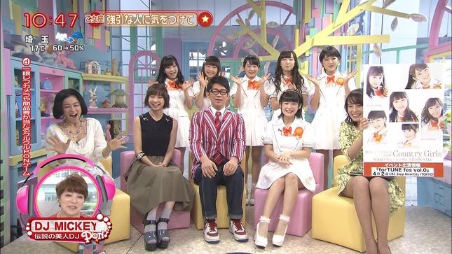 上田まりえ PON! 11