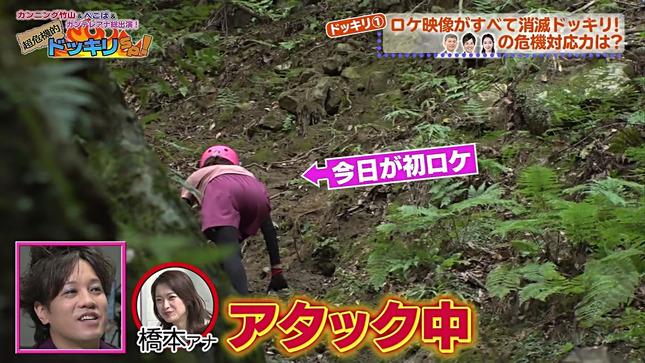 橋本和花子 カンテレアナ総出演!超危機的ドッキリSP! 4