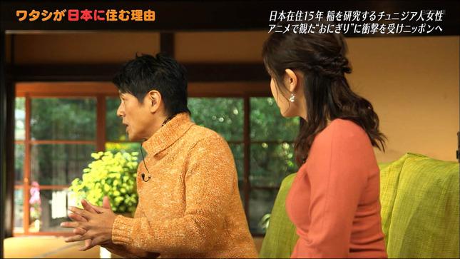 池谷実悠 ワタシが日本に住む理由 10