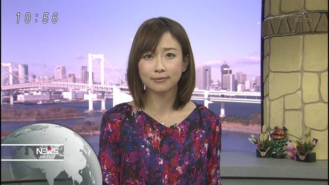 松尾翠 BSフジNEWS 05