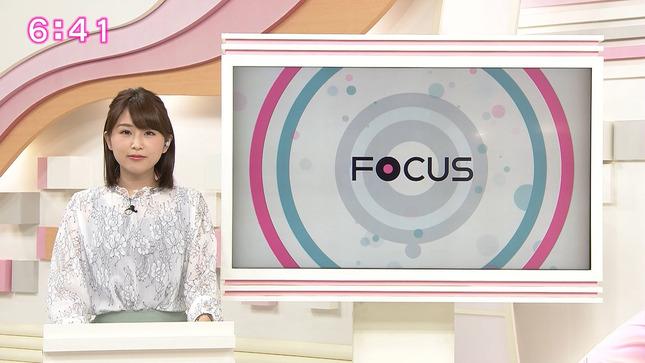 垣内麻里亜 news everyしずおか 6