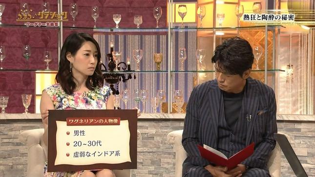 牛田茉友 らららクラシック 6