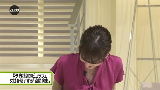 桐谷美玲 NewsZero 4