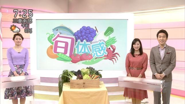 牛田茉友 らららクラシック おはよう日本 11