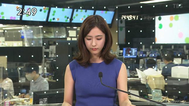 田村真子 ひるおび! TBSニュース 11