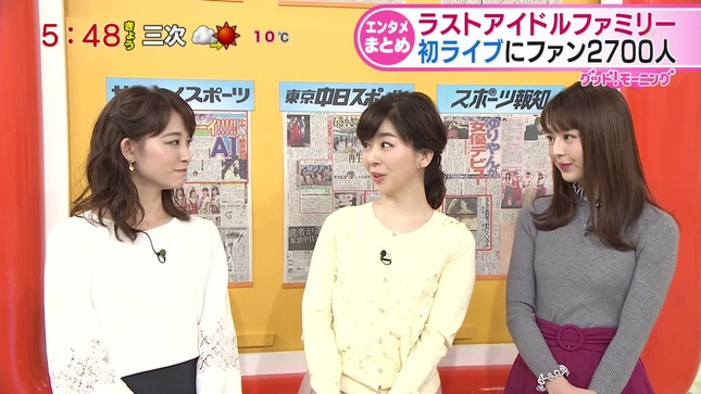 新井恵理那 グッド!モーニング ニュースキャスター 10